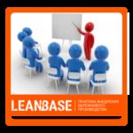 lean и бережливое производство
